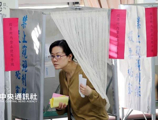 台湾大选投票 8件事要知道 - 刘植荣 - 刘植荣的博客