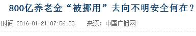 刘植荣: 延迟退休,先弄清这几个事实 - 刘植荣 - 刘植荣的博客