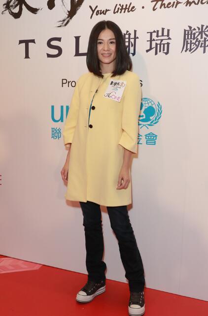 中国女星最丑穿衣榜 看哪位明星被翻了牌子? - 嘉人marieclaire - 嘉人中文网 官方博客