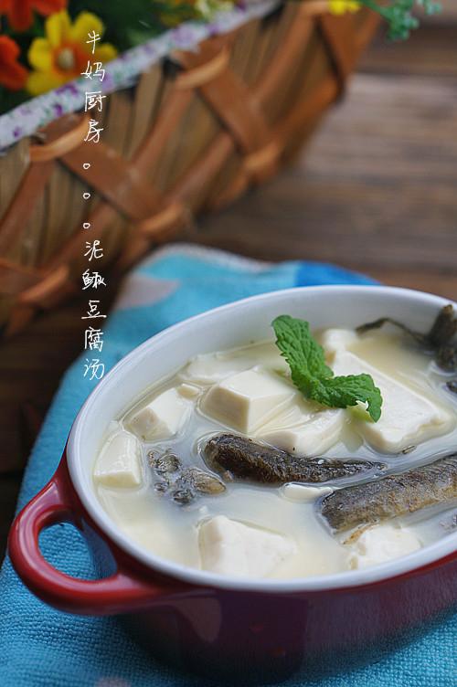 泥鳅豆腐汤。。。。巧用电饭煲炖汤 - 慢美食博客 - 慢美食博客 美食厨房