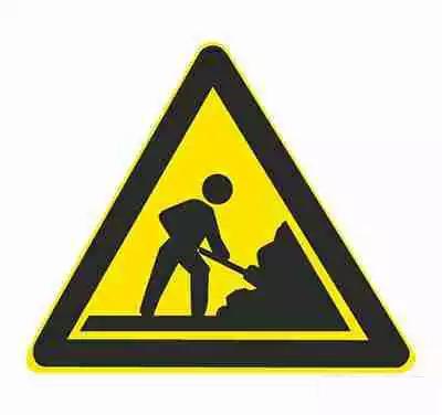 施工用以告示前方道路施工,车辆应减速慢行或绕道行驶。