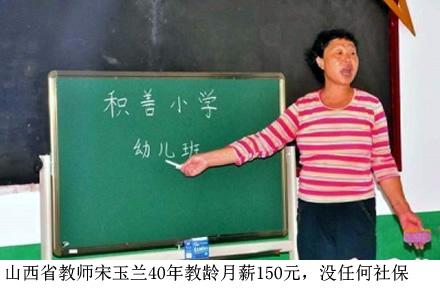 刘植荣:劳动待遇需要公平正义 - 刘植荣 - 刘植荣的博客
