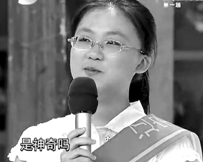 """状元的""""炫技"""",多少人玩的起 - 时言平 - 颠沛流离@时言平"""