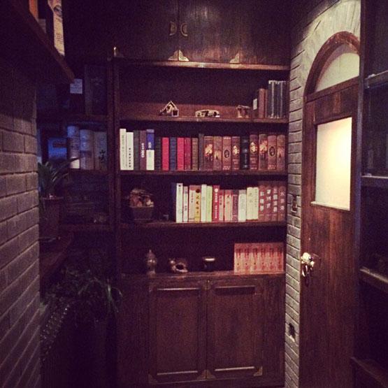小金牙时尚日志——北京隐藏至深的10家热门小酒馆 - 赵雅芝 - 坏女人