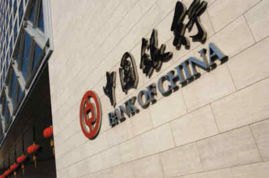 《福布斯》综合实力前十中国国企占五 - 九个头条 - 九个头条