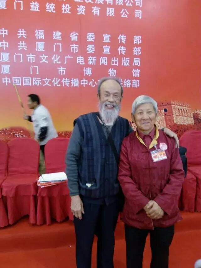 热烈慶赞第六届中国海峡两岸将军书画展开幕胜世 - GANHONGXIANG - ganshoouxiang的博客