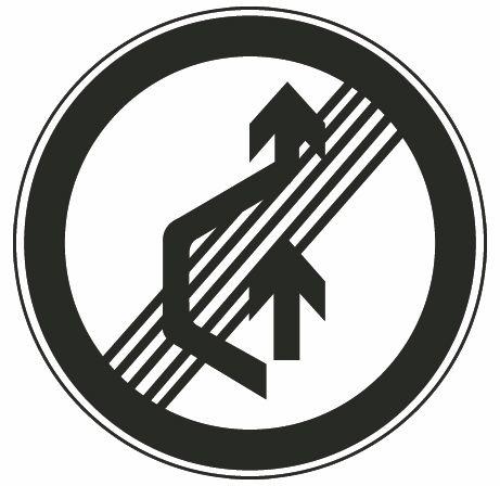 这个标志是何含义?A、解除禁止借道B、解除禁止变道C、准许变道行驶D、解除禁止超车答案是D