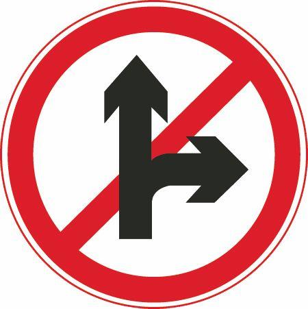 这个标志是何含义?A、禁止直行和向左转弯B、禁止直行和向左变道C、允许直行和向左变道D、禁止直行和向右转弯答案是D