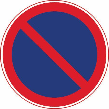 这个标志是何含义?A、允许长时停车B、禁止临时停车C、禁止长时停车D、禁止停放车辆答案是C