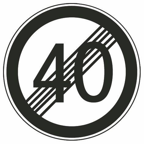 這個標志是何含義?A、40米減速行駛路段B、最低時速40公里C、解除時速40公里限制D、最高時速40公里答案是C