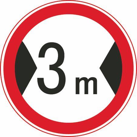 这个标志是何含义?A、解除3米限宽B、限制高度为3米C、预告宽度为3米D、限制宽度为3米