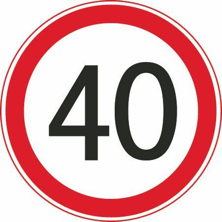 这个标志是何含义?A、限制40吨轴重B、限制最高时速40公里C、前方40米减速D、最低时速40公里答案是B