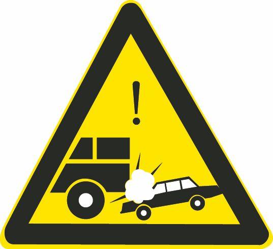 這個標志是何含義?A、施工路段B、事故易發路段C、減速慢行路段D、擁堵路段答案是B