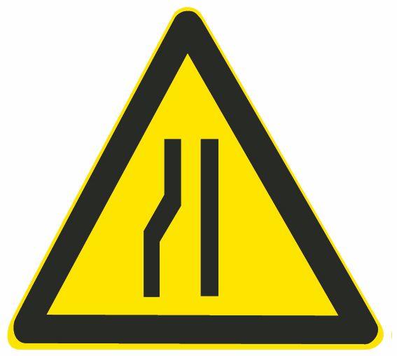 这是什么交通标志?A、两侧变窄B、右侧变窄C、左侧变窄D、桥面变窄答案是C