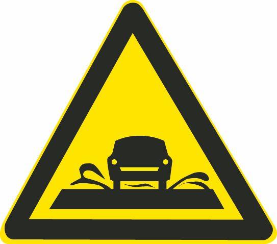 這個標志是何含義?A、過水路面B、渡口C、泥濘道路D、低洼路面答案是A
