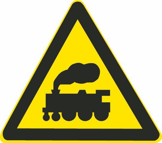 这个标志是何含义?A、多股铁路与道路相交B、有人看守铁路道口C、无人看守铁路道口D、注意长时鸣喇叭答案是C