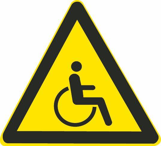 这个标志是何含义?A、注意残疾人B、残疾人出入口C、残疾人休息处D、残疾人专用通道答案是A