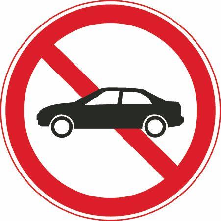 這個標志提示哪種車型禁止通行?A、中型客車B、小型貨車C、各種車輛D、小型客車答案是D