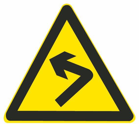 這個標志是何含義?A、向左急轉彎B、向右急轉彎C、向左繞行D、連續彎路答案是A