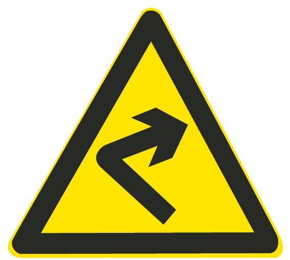 这个标志的含义是警告前方道路有障碍物,车辆减速绕行。答案是错