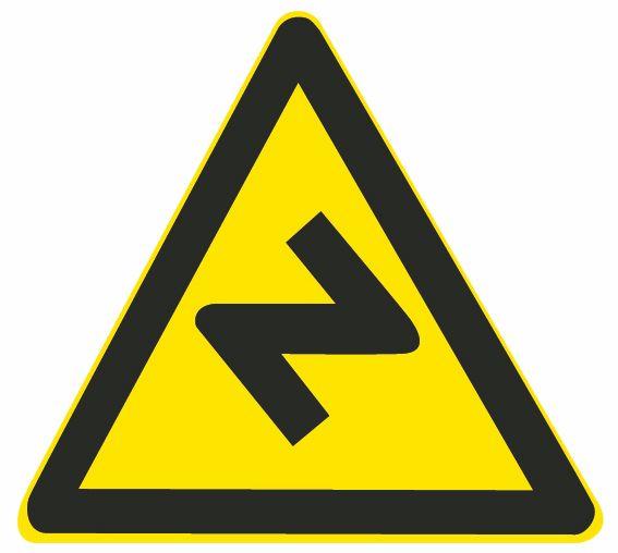 这是什么交通标志?A、易滑路段B、急转弯路C、反向弯路D、连续弯路答案是C