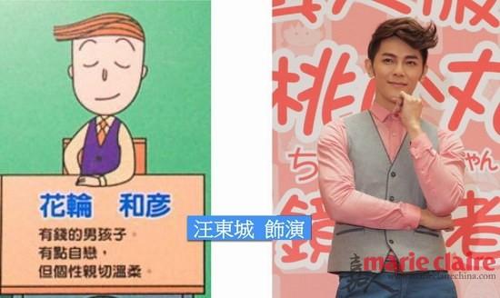 小丸子进军三次元 动漫真人版被玩儿的飞起 - 嘉人marieclaire - 嘉人中文网 官方博客