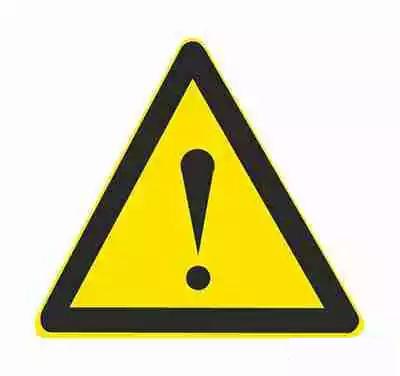 注意危险用以提醒车辆驾驶人谨慎驾驶。