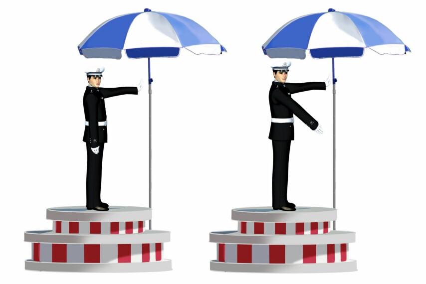 這一組交通警察手勢是什么信號?A、右轉彎信號B、減速慢行信號C、左轉彎待轉信號D、靠邊停車信號