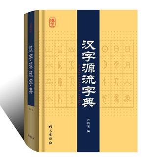 423世界读书日,我推荐—— - 钟茂初 - 钟茂初的博客
