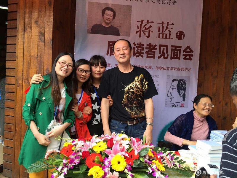蒋蓝:写作必须是建立在普世价值上的最真实的呈现 - 东方文化观察 - 东方文化观察官方博客