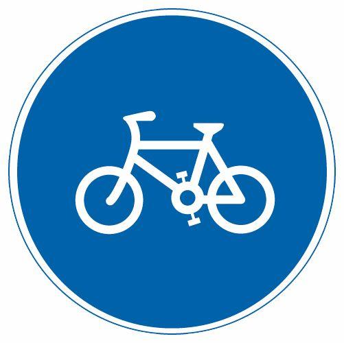 這個標志是何含義?A、非機動車停車位B、電動自行車行駛C、非機動車停放區D、非機動車行駛答案是D