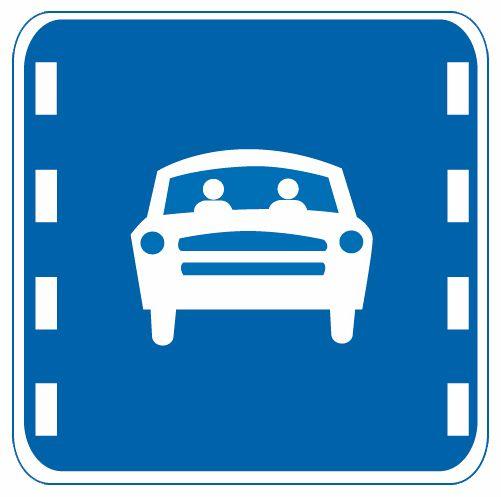 這個標志是何含義?A、小型汽車專用車道B、機動車專用車道C、多乘員車輛專用車道D、出租汽車專用車道答案是C