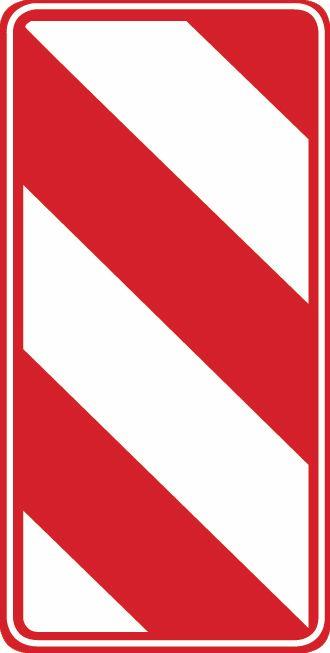 这个标志是何含义?A、左侧通行B、不准通行C、两侧通行D、右侧通行