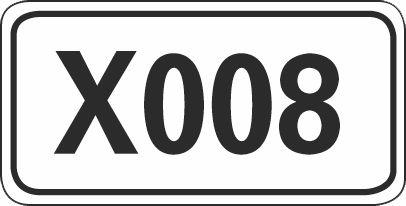 这个标志是何含义?A、国道编号B、省道编号C、县道编号D、乡道编号