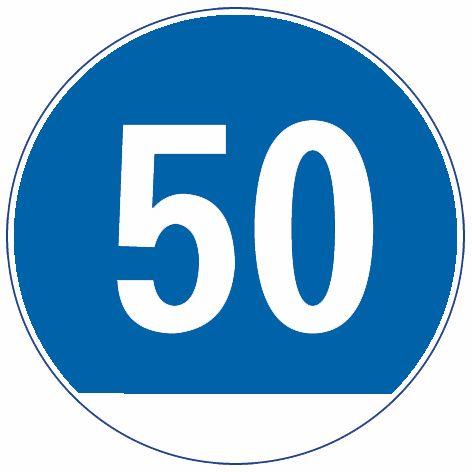 這個標志是何含義?A、最高限速50公里/小時B、最低限速50公里/小時C、水平高度50米D、海拔高度50米答案是B