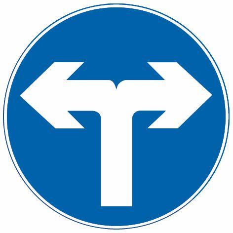 這個標志是何含義?A、禁止向右轉彎B、禁止向左轉彎C、向左和向右轉彎D、禁止向左右轉彎答案是C