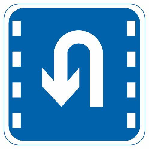 这个标志是何含义?A、左转车道B、掉头车道C、绕行车道D、分向车道答案是B