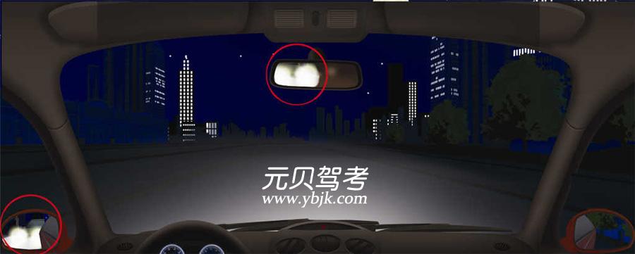 夜間遇到這種后車發出超車信號時怎樣行駛?A、靠路中心減速行駛B、加速甩掉后車C、開啟左轉向燈警示D、減速靠右側讓行答案是D