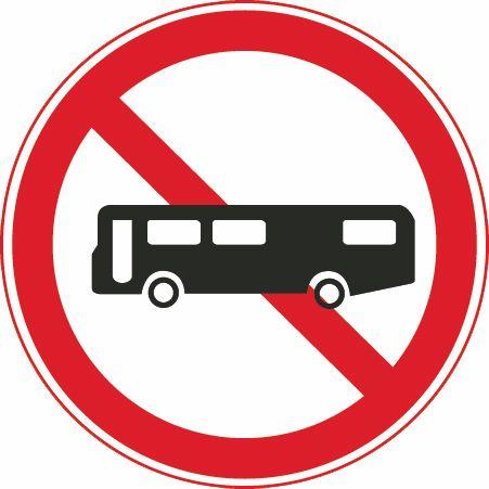 图中标志的含义是禁止小型客车通行。答案是错