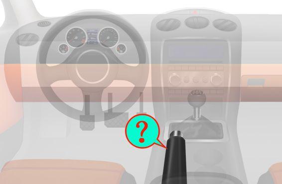 這是什么操縱裝置?A、駐車制動器操縱桿B、節氣門操縱桿C、變速器操縱桿D、離合器操縱桿答案是A