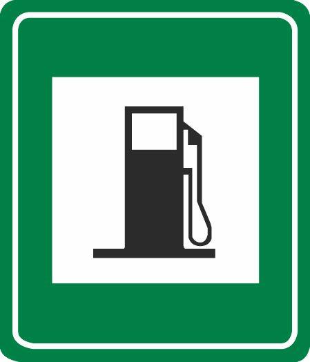 這個標志是何含義?A、高速公路服務區B、高速公路加油站C、高速公路休息區D、高速公路客車站答案是B