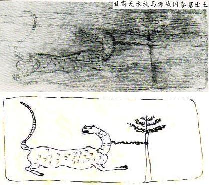 一幅六千年前的花鸟画 - 牧马人 - 牧马人