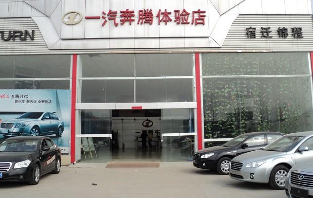 """未来汽车""""4S""""店模式或将被颠覆 - 杨再舜 - 杨再舜汽车博客"""