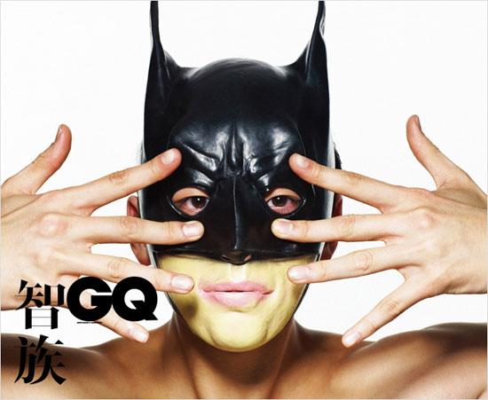 唤醒疲惫肌肤 只需4个轻松步骤 - GQ智族 - GQ男性网官方博客