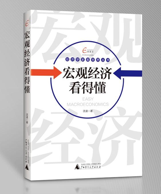 2016年12月12日 - 沈凌0华东理工 - 沈凌0德国波恩