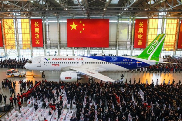关注国产大飞机C919 - 古藤新枝 - 古藤的博客