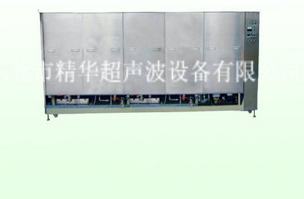 基本功能: ①超声波清洗,②蒸汽浴洗,③喷淋清洗,&
