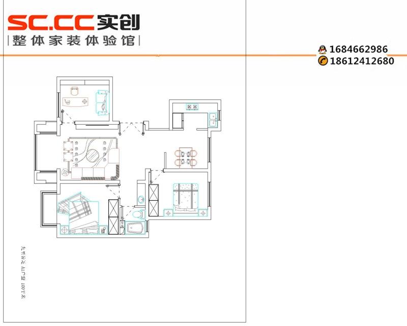 九里香堤a1户型100平米装修效果图-平面布置设计方案