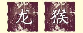 十二生肖之最佳拍档 - 吴宽之 - 水则堂