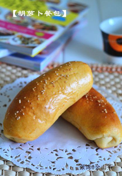 做一只有营养有内涵的面包——胡萝卜餐包 - 慢美食 - 慢 美 食
